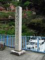 Chikubu-jima111856.jpg