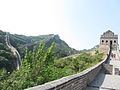 China, Great Wall.JPG