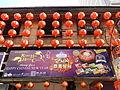 ChinatownManilajf0260 23.JPG