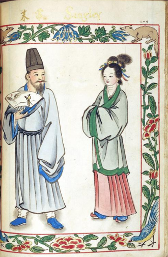 Filipino styles and honorifics - An illustration of a Huang and his consort.