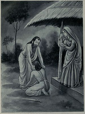 Pranāma - A young man displays pranama to an elderly.