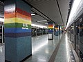 Choi Hung Station 2013 07 part1.JPG