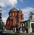 ChurchProtectionTheotokos 5Mon.jpg
