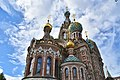 Church of the Savior on Spilled Blood, 1883 and later, St. Petersburg (1) (37044255631).jpg
