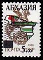 CinderellaAbkhazia1993 1.jpg