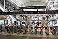Circular Quay railway station Sydney Entry Gate 201708.jpg