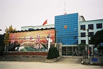 Qichun County - Qichun Town Hall