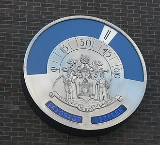 Worshipful Company of Clockmakers - The Newgate Street Clock was the Worshipful Company of Clockmakers' 375th Anniversary Gift to The City of London.