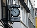 Clock in Westgate - geograph.org.uk - 1618091.jpg