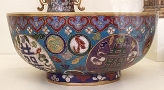 Cloisonné - Ming Dynasty cloisonné enamel bowl, using nine colors of enamel.