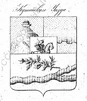 Coat of Arms of Kutaisi Uyezd (1843).jpg