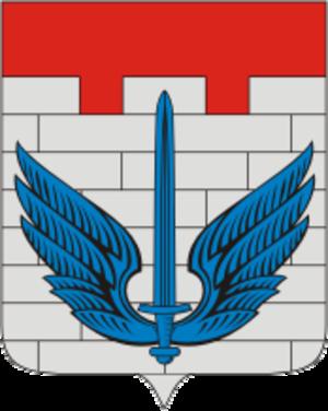 Lokomotivny - Image: Coat of Arms of Lokomotivny (Chelyabinsk oblast)