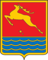 Coat of Arms of Magadan (1968).png