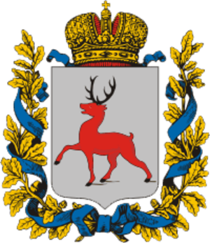 Nizhny Novgorod Governorate - Image: Coat of Arms of Nizhny Novgorod gubernia (Russian empire)