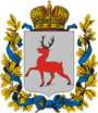 Coat of Arms of Nizhny Novgorod gubernia (Russian empire).png