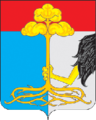 Coat of Arms of Sosnovoborsk (Penza oblast).png