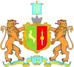 Staryi Sambir Raion - Image: Coat of Arms of Staryi Sambir Raion