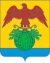 Coat of arms of Kamyshinsky district.png