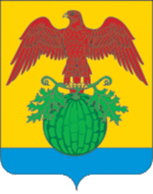 Kamyshinsky District