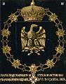Coat of arms of Napoléon III.jpg