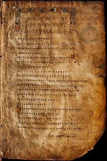 Table of contents to the Gospel of Matthew