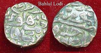 Bahlul Lodi - Billon Tanka of 80 ratti of Bahlul Lodi