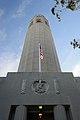 Coit Tower San Francisco January 2013.jpg