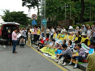 Wednesday demonstration - A comfort women rally in front of the Japanese Embassy in Seoul, August 2011