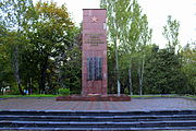 Common grave in park Donetskkoks.jpg