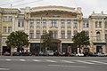Constitution Square 24.jpg
