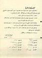 Constitutional council 5-3- 1954.jpg