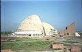 Convention Centre Complex Under Construction - Science City - Calcutta 1996-March 936.JPG