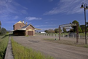 Cootamundra West railway station - Image: Cootamundra West Railway Station (01)