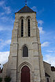 Corbeil-Essonnes IMG 2878.jpg
