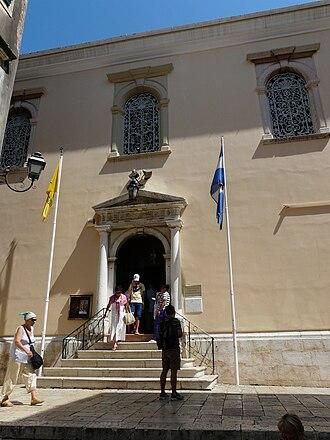 Saint Spyridon Church - Image: Corfu town 13