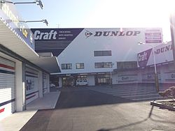 Craft Headquarter 20141007.JPG