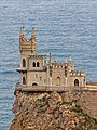 Crimea South Coast 04-14 img09 Gaspra Swallows Nest.jpg