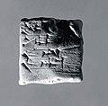 Cuneiform tablet impressed with two cylinder seals- loan of barley MET ME86 11 245.jpg