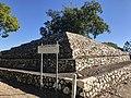 Cunninghams Knoll, Ipswich, Queensland 03.jpg