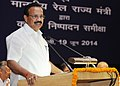 D.V. Sadananda Gowda addressing the meeting of General Managers of all Zonal Railways, Divisional Railway Managers off all Railway Divisions, Chiefs of all Production Units (1).jpg