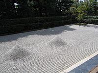 Karesansui wikipedia for Giardino zen kyoto