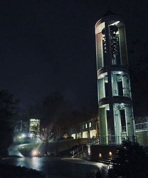 Dalton State College - Dalton State Bell Tower viewed from the north at night