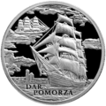 Dar Pomorza (silver) rv.png