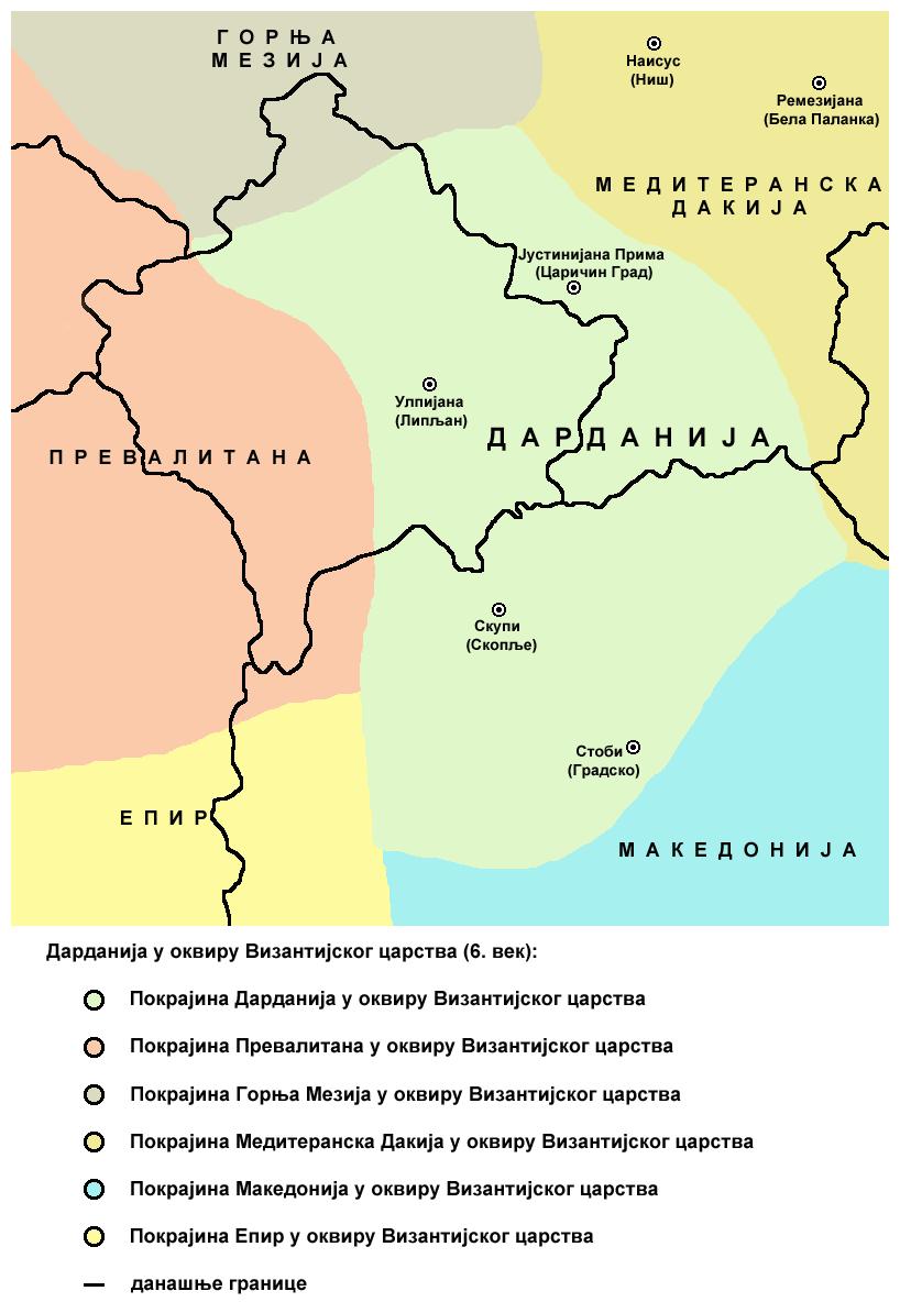 Dardania and kosovo-sr