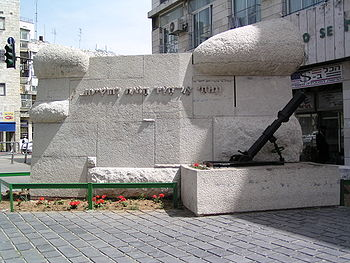 Davidka Mortar Memorial in Jerusalem, Israel.jpg