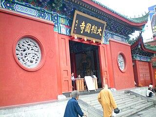 Daxiangguo Temple building in Kaifeng, Henan, China
