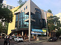 Deungchon 3-dong Comunity Service Center 20140531 165553.JPG
