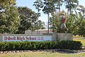 Diboll High School sign, Diboll, TX IMG 3915.JPG