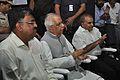 Dignitaries Watch Demonstration - Science On a Sphere Inauguration - Science City - Kolkata 2016-07-01 5534.JPG
