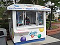 Dippin Dots stand at Carowinds.jpg